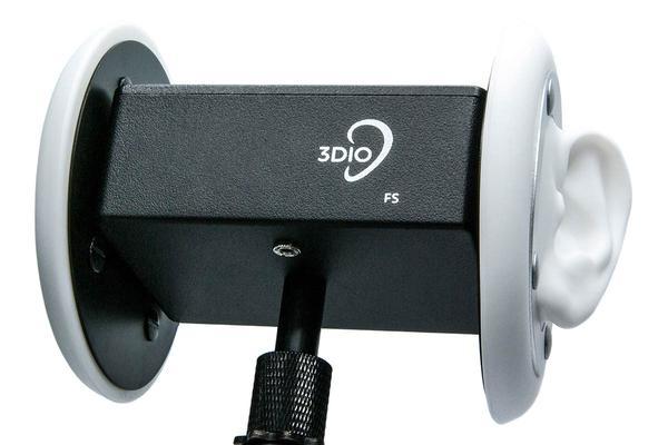 microfono binaural mercadolibre